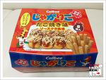 [도쿄음식] 일본 감자 스낵, 이런 맛도 있었어?