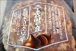 초코소보루 - 주종발효 트윈 초코 소보루빵