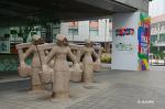 도시국가의 고민, 싱가폴 시티 갤러리