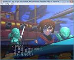 이터널 아카디아 한글패치 (Dreamcast) - 19.10.05 업데이트