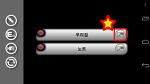 8. 팝업윈도우 모드(V5.0 업데이트).