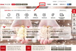 공과금 자동 납부 신청/해지 방법, 인터넷으로 은행 홈페이지에서 직접하는 방법