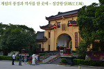 계림의 풍경과 역사를 한 곳에 - 정강왕성(靖江王城)