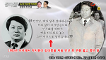 박지원이 전두환을 찬양했다? 사실은 이렇습니다