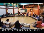 인문캠프 현장보고(동영상)
