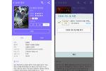 [갤럭시 S5 광대역 LTE-A ④] 매달 영화 10편이 공짜