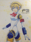 PERSONA3 02 THE MOVIE MAIN THEME -  Fate is In Our Hands