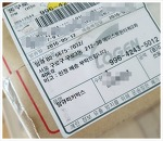 유한킴벌리 하기스 맘큐(momQ)에서 보내주신 깜짝선물! 맘큐럭키박스