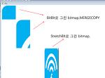 Win32] Bitmap Bitblt, StretchBlt