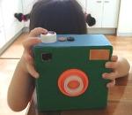 재활용 종이상자로 폴라로이드 카메라 만들기 (36개월)