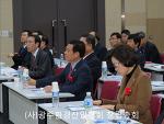 광주환경산업협회 소개 동영상