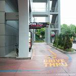 맥도날드 맥드라이버 자전거로 하기 : 용자 인증?