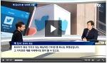 핵심메시지 코칭 관점에서 본 '잭 도시' 트위터 회장 JTBC 손석희 앵커 인터뷰