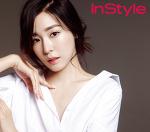 소녀시대 티파니,  이제 연기자로써 새로운 모습 보여주고파.