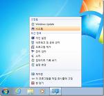 윈도우 7 팁: 작업 표시줄에 제어판 고정하기(점프 목록)