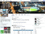 중국과 대만 야구 관련 단신은 트윗으로 전합니다.