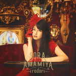 [J-Pop] Amamiya Sora 4th Single -「irodori」