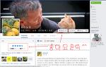 페이스북 친구 끊기 / 페이스북 페이지 차단