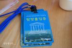 제주여행...거문오름 분화구길, 국립제주박물관과 제주 도립 미술관^^