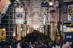 오사카 - 도톤보리의 밤