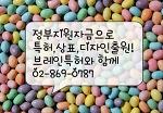 [서울] 2016년 서울지식재산센터 정시 지원사업 지원사업 모집 공고