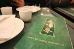 [뉴욕맛집] 만두전문 중국음식점 조스샹하이 Joe's Shanghai