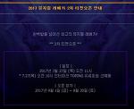 뮤지컬 레베카 2차 티켓