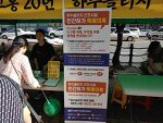 2019.08.08_익산환경문제해결 촉구 시민행동의 날