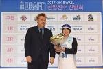 [WKBL] 재일교포 농구선수 황미우의 특별한 도전에 거는 기대