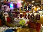 우리동네 천 원짜리 김밥 소개, 동네 구석엔 아직도 이런 가게가 있다