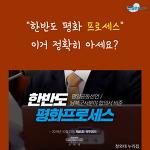 방송/신문 보도의 외국어 남용 개선 운동 홍보물 영상 8