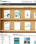 서울특별시 간행물 전자책 사이트