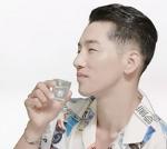 박군 - 한잔해 노래듣기 / 가사 / 노래방 【땡방】