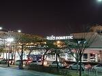 김해공항 주차장/흡연실 등 이용정보