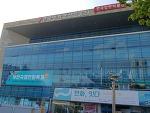 부천 가볼만한 곳, 한국만화박물관(부천만화박물관)