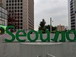 서울로 7017 조명설치로 야경이 멋지네요