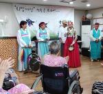 러빙케어요양원 자선공연 사진