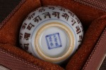 AG153. 도자기 배  - 여기저기 알튐 및 가마유가 보여짐 - (57g)