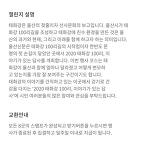 2020 태화강 100리길, 이야기가 있는 답사 (2020-11-6(금)~11-15(일))