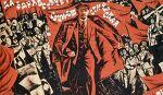 러시아 혁명에 대한 재고찰 - 1
