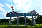 ( 영동 여행 ) 봄, 가을에 좋은 과일나라 테마공원