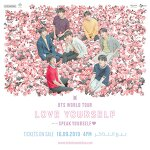 [문화] BTS의 첫 사우디 스타디움 투어 티켓 판매 일정 및 가격!