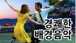 [자작] 경쾌한 배경음악 mp3 다운로드