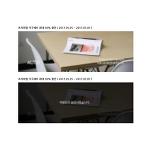 [카페24 매뉴얼] 갤러리 게시판의 썸네일이 깨질경우