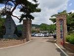 서울근교(시흥) 가볼만한곳, 용도수목원 체험학습장