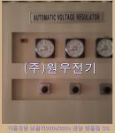 자동전압 조정기380v/220v 전압 변동율 3%(주)원우전기입니다