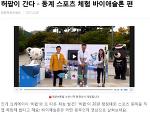 """유튜브 추천 채널 - 열여섯 번째 이야기 """"호기심 해결사 Heopop 허팝"""""""