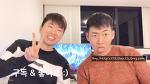 중국어로 커피 주문하기 | 기초 중국어 회화 w/ 유튜브 영상