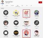 유튜브 구독 정보 공개 범위 설정