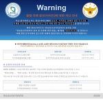 통신사의 hpps, SNI, DNS 차단을 통한 유해 사이트 차단 우회 방법